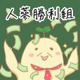 Waste Ginseng