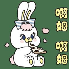 粉紅莉可兔 胖胖貼圖
