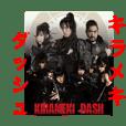 KIRAMEKI DASH