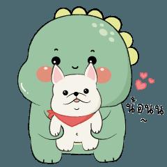 Dino Gotchi Chubby Cute