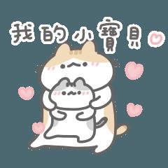 軟爛貓咪的戀愛日記