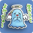 Sticker of the ghost who floats a little
