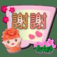 Cute Peony Fairy-Colorful Speech balloon