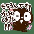 一度で気持ちが伝わる☆小さい黒猫スタンプ
