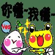 Mahjong Frog - Daily Humor Life5 - Nikky