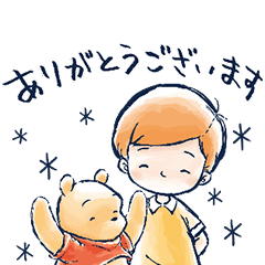 Winnie the Pooh & Christopher Robin