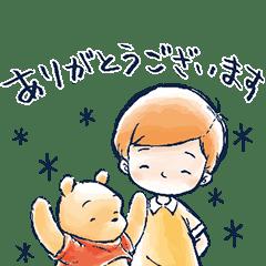 Winnie the Pooh & Christopher Robin