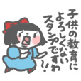Cute daughter sticker part4