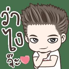 Drama Husband Animated 2