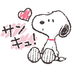 Snoopy's Friendly Chats
