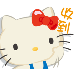 Gundam vs. Hello Kitty: Team Kitty