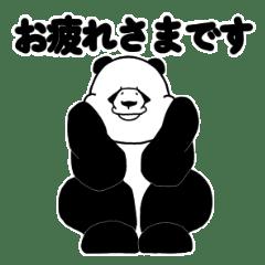 パンダのダダのスタンプ 敬語編