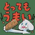 "Fun despair of dog boys ""Inu-kun"""