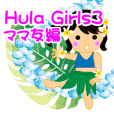 Hula Girls3