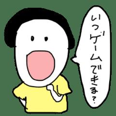 ゲームっ子用スタンプ バンバンver.