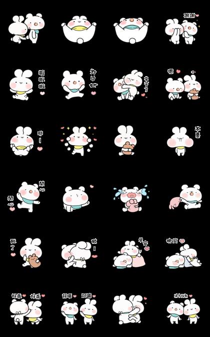 Everyday Love Baby Usakkuma