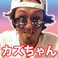 清瀬市のカズちゃん Vol. 1