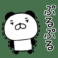 ともだちに使えるパンダくん041