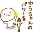 yuuchan stamp