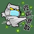 Meow Zhua Zhua - No.27 -