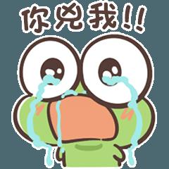 超萌快樂蛙 3
