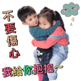 My baby family Chen&Xuan