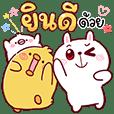 [BIG] N9: กระต่ายเชียร์ & จิ๊บ จิ๊บ