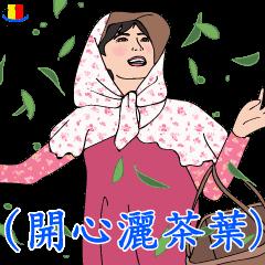 Let's Karaoke! 10