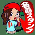 動く!頭文字「い」女子専用/100%広島女子