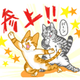 Two Cats Chachamaru & Tangting Stickers