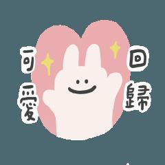 chichi在說話:可愛強勢回歸!