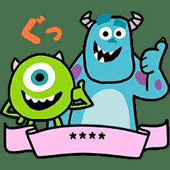 Monsters, Inc. Custom Stickers