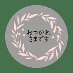 北欧風デザインの敬語挨拶〜シンプル〜