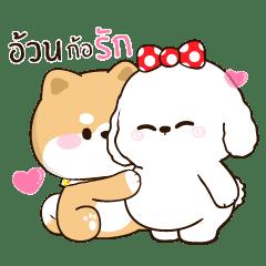 Shibung & Bingsu Animated