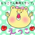 Mr.Etsuko,exclusive Sticker.