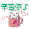 Cute tangyuan-frequently used stickers