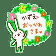 The sticker offered to Kazue
