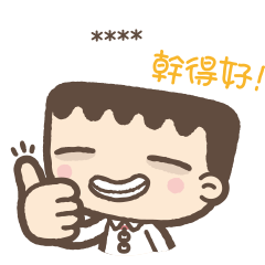 I'm Mark: Useful Custom Stickers