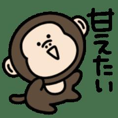 【過保護】シュールなミニ猿