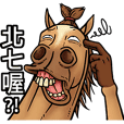 Crazy horse 2 !!