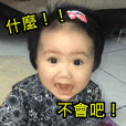 baby chou hart picture