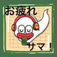 お化けのバンドマンVol.2