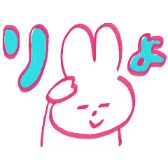Today's Lapin 4 -でか文字-
