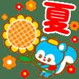 夏&雨★おちゃめフレンズ
