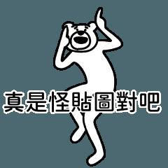 KETAKUMA (高田熊) Vol.6