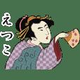 Ukiyoe Sticker (Etsuko)