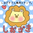 Mr.Shiozaki,exclusive Sticker.