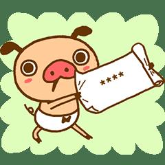 PANPAKA PANTS Custom Stickers