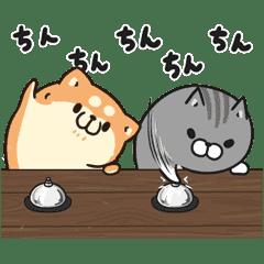 Plump Dog & Plump Cat Animated Stickers