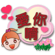 Cute little girl-Frequently greetings